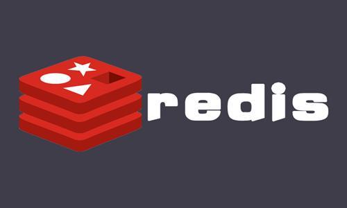 Linux下Redis 安装与配置