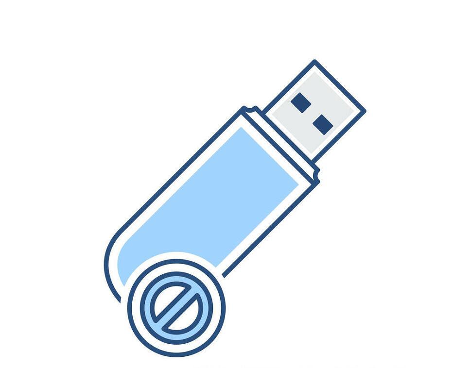 禁用USB接口外接U盘及其他存储设备